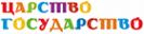 Логотип компании Царство-Государство