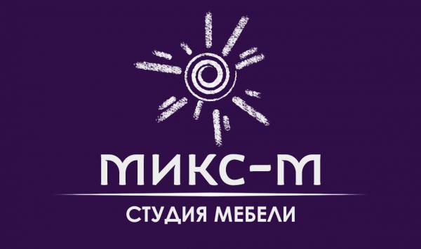 Логотип компании Микс-М студия мебели