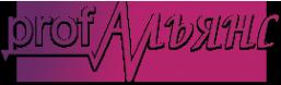 Логотип компании Prof Альянс