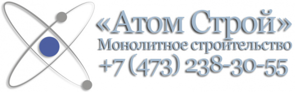 Логотип компании Атом
