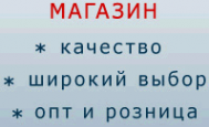 Логотип компании РЭК