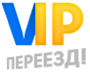 Логотип компании VIP-PEREEZD36