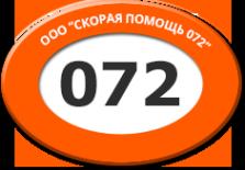 Логотип компании СКОРАЯ ПОМОЩЬ 072
