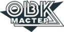 Логотип компании ОВК-мастер