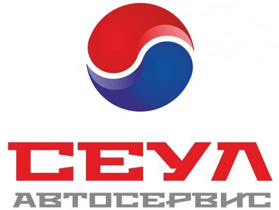 Логотип компании СЕУЛ