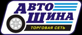 Логотип компании TRUCK POINT