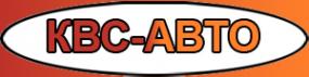 Логотип компании КВС-АВТО