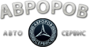 Логотип компании Авроров-Сервис