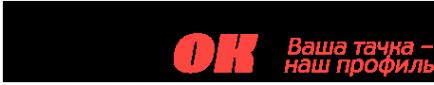 Логотип компании АвтоДок