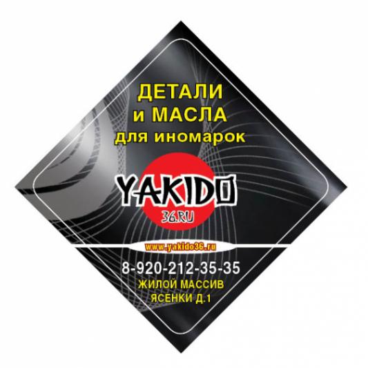 Логотип компании Yakido