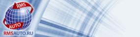 Логотип компании RMSAUTO.RU