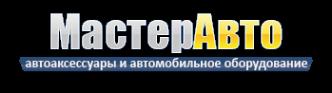 Логотип компании Мастер-Авто