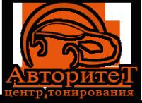 Логотип компании АвторитеТ