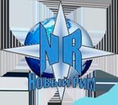 Логотип компании Новый Рим