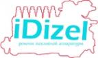 Логотип компании IDizel