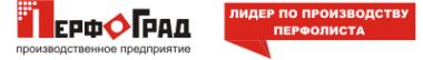 Логотип компании ПерфоГрад