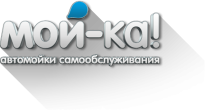Логотип компании Мой-ка!