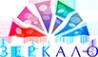 Логотип компании Зеркало