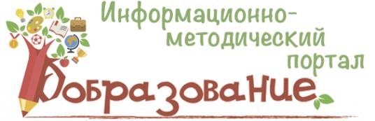 Логотип компании Крылатый