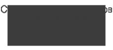 Логотип компании Чизз