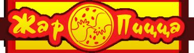 Логотип компании Жар-Пицца