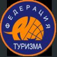 Логотип компании Федерация туризма