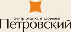 Логотип компании Петровские бани