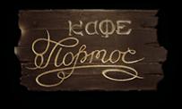 Логотип компании Портос