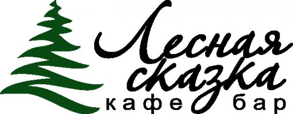 Логотип компании Лесная сказка