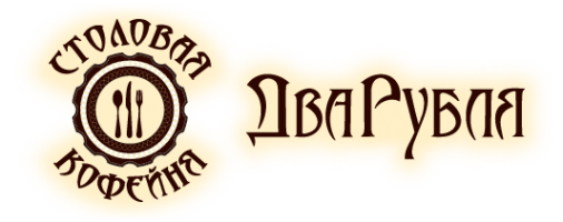 Логотип компании Два рубля