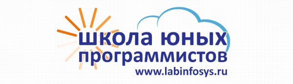 Логотип компании Лаборатория информационных систем