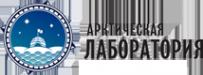 Логотип компании Арктиклаб