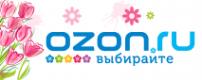 Логотип компании Ozon.ru