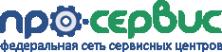 Логотип компании Про-Сервис