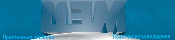 Логотип компании ЦентрЭлектроМонтаж