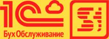 Логотип компании 1С: БухОбслуживание