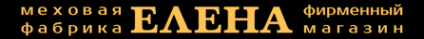 Логотип компании Елена