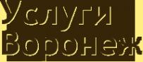 Логотип компании Переезд-Воронеж
