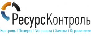 Логотип компании Ресурс-Контроль