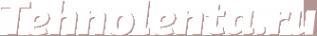 Логотип компании Tehnolenta.ru
