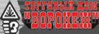 Логотип компании Воронеж