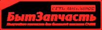 Логотип компании БытЗапчасть