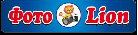 Логотип компании ФотоLion