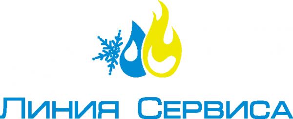 Логотип компании Линия Сервиса