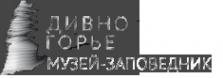 Логотип компании Дивногорье