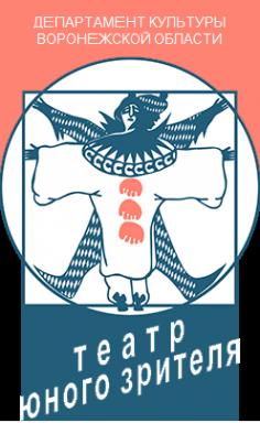 Логотип компании Воронежский государственный театр юного зрителя