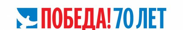 Логотип компании Библиотека семейного чтения №19 им. А.Т. Прасолова
