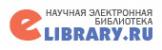 Логотип компании Зональная научная библиотека