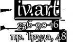 Логотип компании Торгово-производственная компания