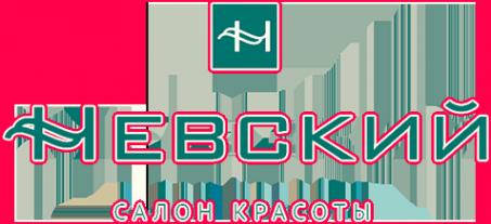 Логотип компании Невский